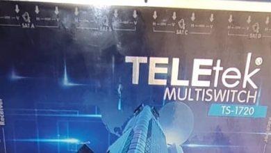 تصویر از همه چیز درباره مولتی سوییچ تله تک (TELEtek)